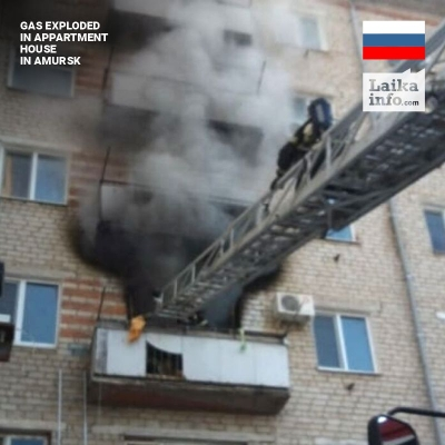 В ЖИЛОМ ДОМЕ АМУРСКА ВЗОРВАЛСЯ ГАЗ / GAS EXPLODED IN APPARTMENT HOUSE IN AMURSK