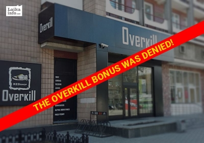 OVERKILL, В БОНУСАХ ОТКАЗАНО! / THE OVERKILL BONUS WAS DENIED!