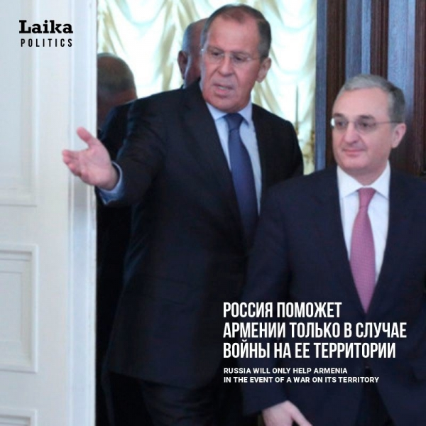 Юрий Лавров и Никола Пашинян / Yuri Lavrov and Nikola Pashinyan